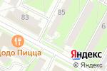 Схема проезда до компании Книжная долина в Бердске