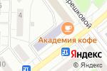 Схема проезда до компании Издательство СО РАН в Новосибирске