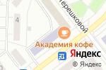 Схема проезда до компании Академия кофе в Новосибирске