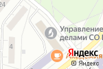Схема проезда до компании Общественная приемная депутата Законодательного собрания Новосибирской области Похиленко Н.П. в Новосибирске