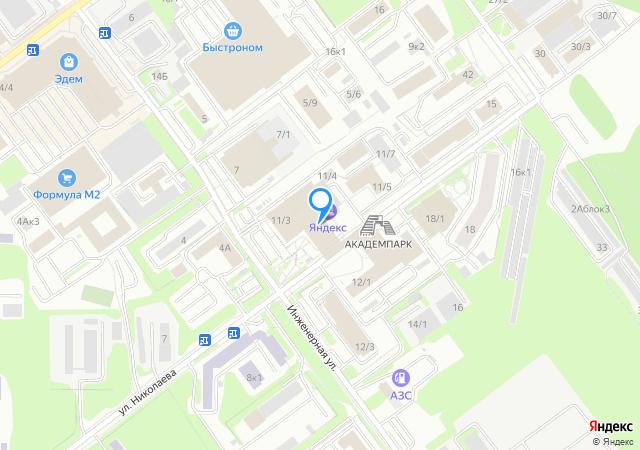 Новосибирск, «Центр информационных технологий» наНиколаева, 11.