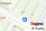 Схема проезда до компании Чай Кофе со всего мира в Бердске