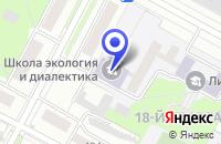 Схема проезда до компании МОЛОДЕЖНЫЙ КЛУБ ТРИ КИТА в Бердске