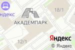 Схема проезда до компании Гуси в Новосибирске