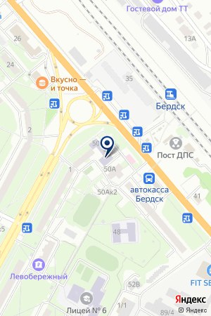 АВТОМАГАЗИН САЯНЫ на карте Бердска