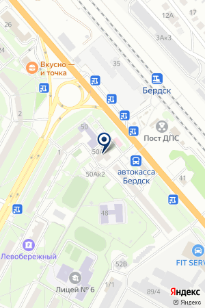 АВТОМАГАЗИН КЕДР на карте Бердска