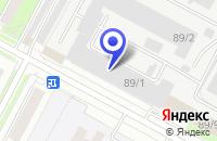 Схема проезда до компании ТФ АККОРД в Бердске