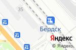 Схема проезда до компании Comepay в Бердске