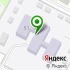 Местоположение компании Детский сад №24, Пчелка