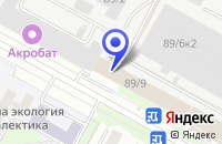 Схема проезда до компании МАГАЗИН БЫТОВОЙ ТЕХНИКИ ЭЛЬДОРАДО в Бердске