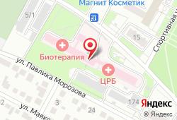 Биотерапия в Бердске - улица Пушкина, д. 172: запись на МРТ, стоимость услуг, отзывы