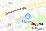 Схема проезда до компании Хозмастер в Мочище