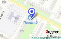 Схема проезда до компании ТОРГОВЫЙ ДОМ СТАНДАРТ в Бердске