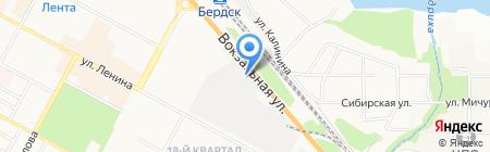 Свисхоум на карте Бердска