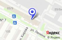 Схема проезда до компании ШЕЙПИНГ-КЛУБ в Бердске