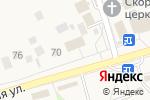 Схема проезда до компании Сбербанк, ПАО в Мочище