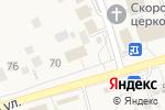 Схема проезда до компании ТеплоКомплекс в Мочище
