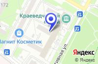 Схема проезда до компании ТФ НОРМА-СТРОЙ в Бердске