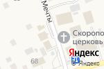 Схема проезда до компании Киоск по продаже хлебобулочных изделий в Сокуре