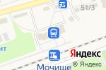 Схема проезда до компании Железнодорожный вокзал в Мочище
