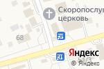 Схема проезда до компании Автошкола Профессионал, АНО ДПО в Мочище