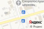 Схема проезда до компании Киоск по продаже мясной продукции в Мочище