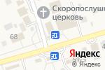 Схема проезда до компании Киоск фастфудной продукции в Мочище