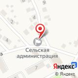 Администрация Раздольненского сельсовета