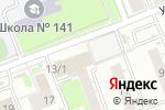 Схема проезда до компании Мария-РА в Новосибирске
