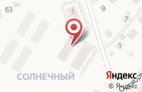 Схема проезда до компании Солнечный в Новолуговом