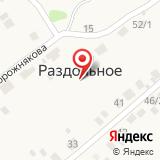 ООО Сибиряк