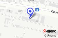 Схема проезда до компании СТРОИТЕЛЬНАЯ ФИРМА КАТРАН в Бердске