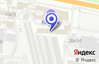 Схема проезда до компании ТОРГОВЫЙ ДОМ БАСТИОН в Бердске