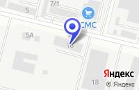 Схема проезда до компании ПРОИЗВОДСТВЕННАЯ ФИРМА СТРОИТЕЛЬНЫЕ СИСТЕМЫ в Бердске