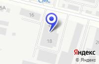Схема проезда до компании ПРОИЗВОДСТВЕННАЯ ФИРМА АРТ-КАМЕНЬ в Бердске