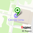 Местоположение компании Сибтехмонтаж