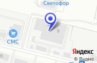 Схема проезда до компании ТИПОГРАФИЯ ПРИНТ-АВТО в Бердске