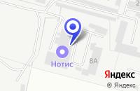 Схема проезда до компании ЗАВОД НОТИС в Бердске