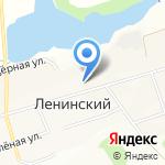 Сады Сибири на карте Ленинского