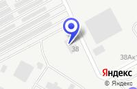 Схема проезда до компании ПРОИЗВОДСТВЕННАЯ КОМПАНИЯ ЮВЕЛИНА в Бердске