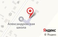 Схема проезда до компании Основная общеобразовательная школа пос. Александровский в Чернореченском