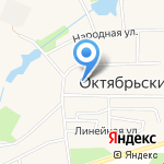 Октябрьская средняя общеобразовательная школа на карте Октябрьского