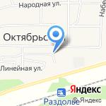 Восьмерочка на карте Октябрьского