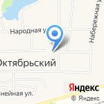 Колокольчик на карте Октябрьского