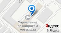 Компания Межмуниципальный отдел МВД России на особо важных и режимных объектах Новосибирской области на карте