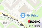 Схема проезда до компании Холидей Классик в Кольцово