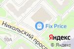Схема проезда до компании Все для спорта и туризма в Кольцово