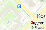 Схема проезда до компании Алёна в Кольцово