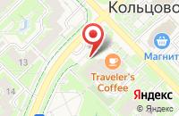 Схема проезда до компании ИнЯз в Кольцово