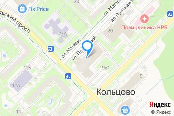 Афиша места Cinema Public в Кольцово